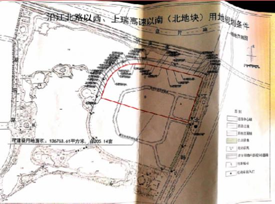 湘潭市自然资源和规划局供地信息-九华湖地块