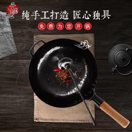 于老匠手打铁锅,让做饭轻松加倍,主妇都点赞