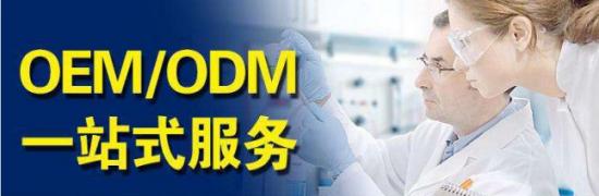 """广州派树电子商务有限公司 被评为""""质量·服务·诚信AAA企业"""""""