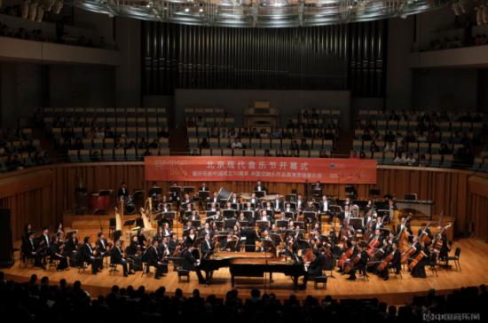 2019北京现代音乐节开幕式音乐会国家大剧院圆满举办