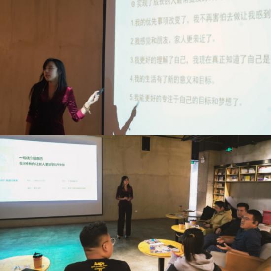 李洛沁老师在天津言几又书店公益开讲《游戏改变人生》