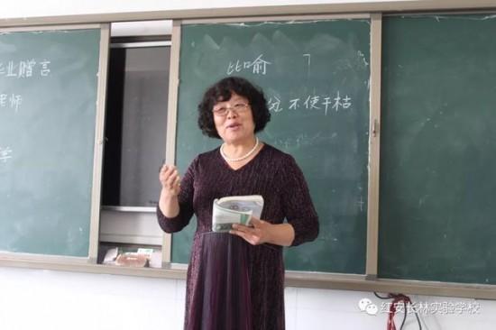 最美不过夕阳红——访红安长林实验学校语文教师夏友珍