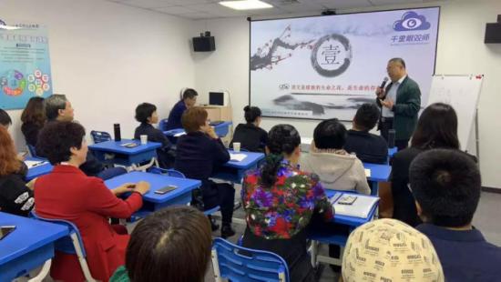 """千里眼双师2019年""""TI智慧校长""""研讨会北京站圆满举行"""