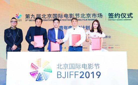 施金辰亮相北京国际电影节 参与重点电影项目《中国兵王》