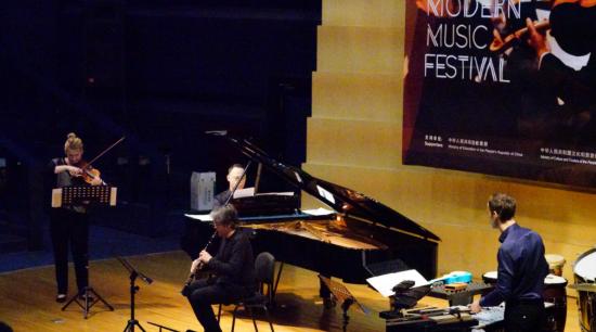 2019北京现代音乐节波兰kwartludium重奏团专场音乐会成功举办