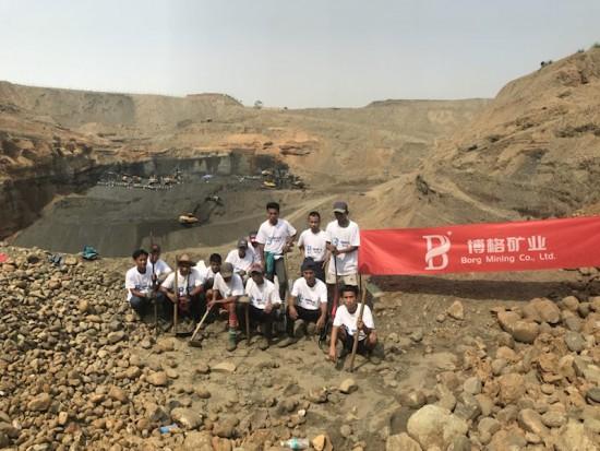 博格礦業:新時代的礦業領導者