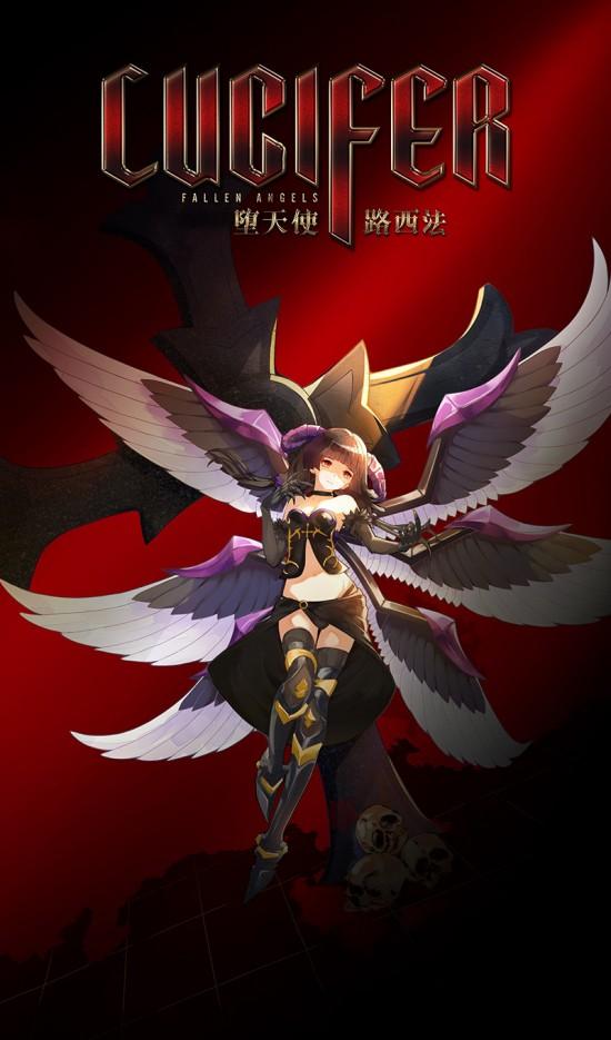 【涂装征集活动】魔鬼中的天使·路西法