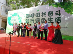 """""""同呼吸,共命运,践行绿色社区""""-------金港城社区举办""""世界环境日""""主题活动"""