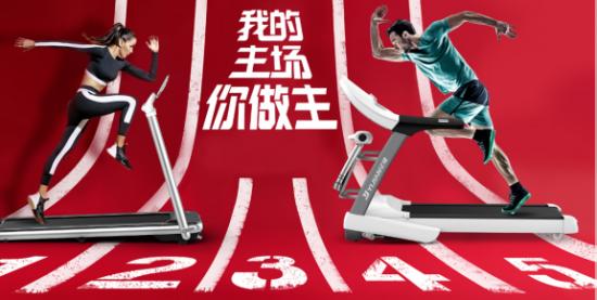 跑步机的好处多多 助推全民健身走向室内