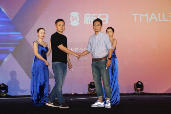 彰显中国品牌魅力 新日电动车再辟新零售渠道