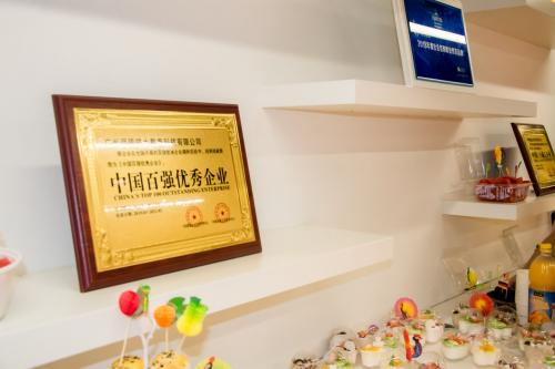 师德皓大教育继续投入技术创新 打造个性化学习平台