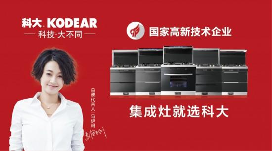 2019发力品牌推广,科大集成灶开启央视+高铁+主流媒体宣传攻势