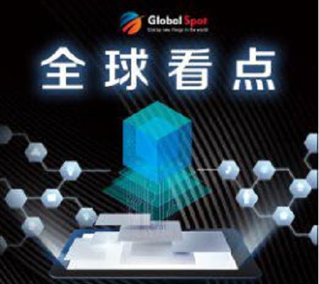 全球资讯_全球看点gsbapp大家千万不要做了,我是非常认真的!__中国贸易