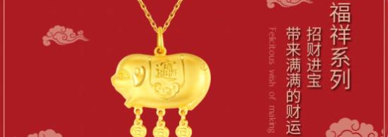 SSMALL:挑选黄金首饰有秘诀,硬金软金知多少?