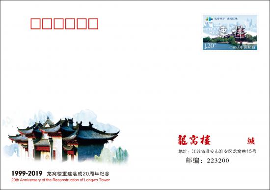 http://www.weixinrensheng.com/lishi/343378.html