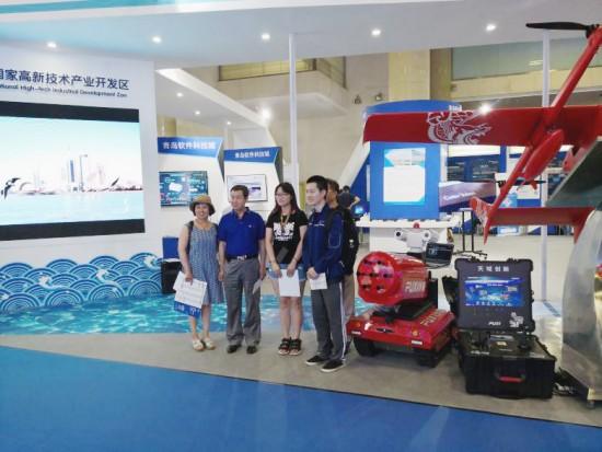 容商天下带队青岛展团 参加第23届国际软博会