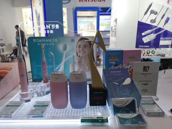 """罗曼智能科技参加第十六届中博会,智能创新只为""""口齿生香"""""""