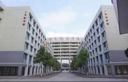 号外!广东科技学院2019年本科招生专业32个