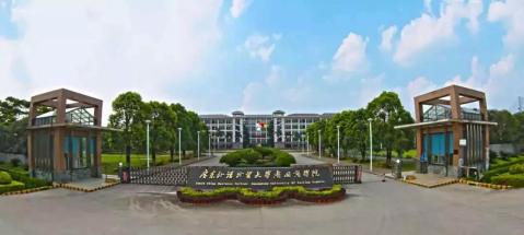 重磅!2019年广东外语外贸大学南国商学院招生扩招