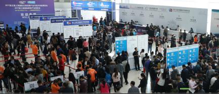 2019第五届上海国际酵素产业博览会,引领潮流的风口盛会