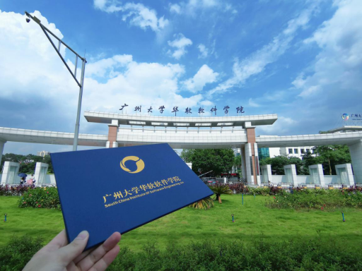 """广州大学华软软件学院2019年计划招生4000人"""""""