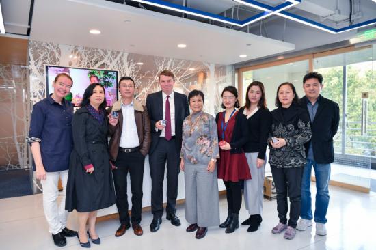 芬兰浆果力量 蓝宝氏上海销售服务中心揭牌