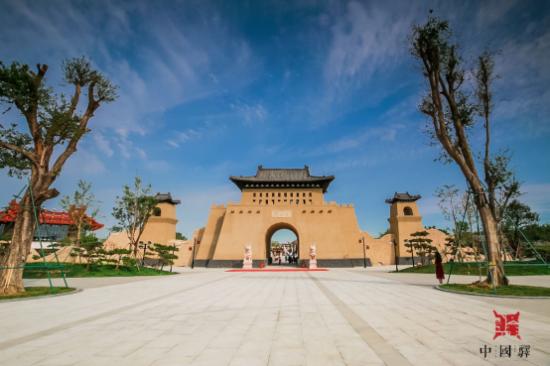 中国驿・泉城中华饮食文化小镇打造文旅新坐标