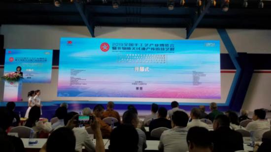战国红亮相2019全国手工艺产业博览会