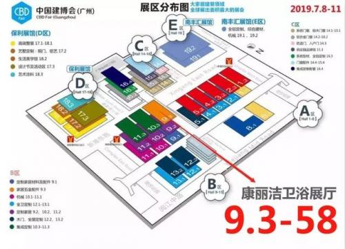 康丽洁战略升级发布会暨新零售模式研讨会将在广州举办
