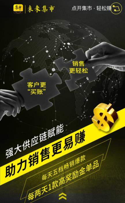 http://www.xqweigou.com/dianshangrenwu/38070.html