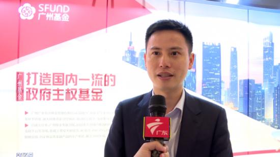 广州基金子公司国创基金总经理左梁:重点关注互联网产业四大领域