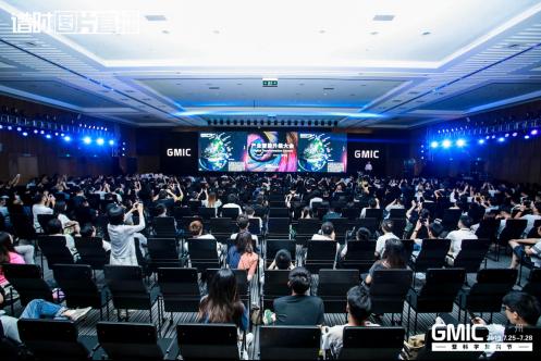GMIC广州2019--爱物管获产业智能升级引领奖