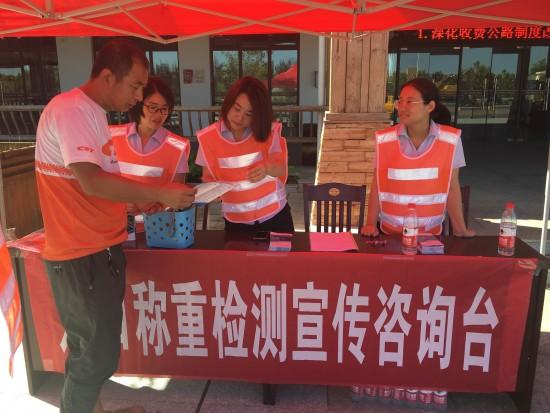 九龙湖收费所积极开展入口称重检测宣传工作