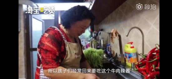 淘宝吃货短视频:祖传秘方辣酱-曹小酱