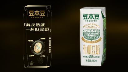 豆奶同質化時代,豆本豆如何差異化突圍