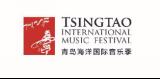 青島海洋國際音樂季 程皓如古箏分享會成功上演