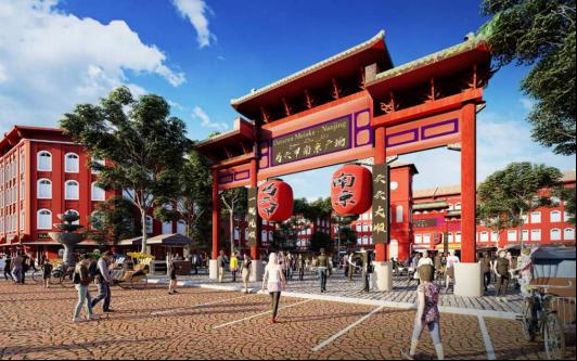 """中铁承包盛泰国际置业在马六甲""""南京街""""建设项目"""