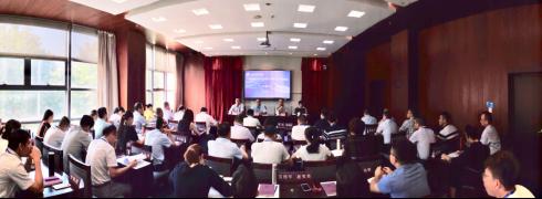 广东海洋大学寸金学院领导干部赴北京参加研修培训