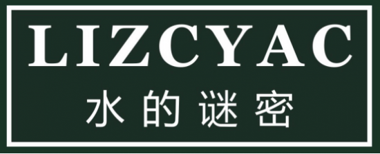 "?""LIZCYAC水的谜密"" 天然、生态、有机、高效"