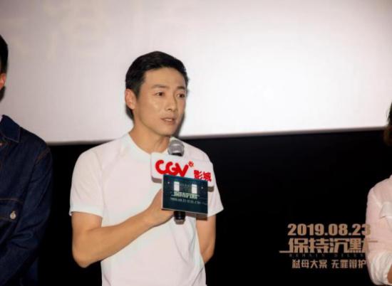 电影《保持沉默》辽宁路演 祖峰多层次解读角色获好评