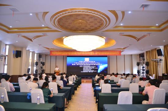 中国中医药研究促进会中医免疫疾病分会2019年学术年会成功召开