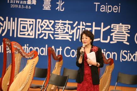 2019第六屆亞洲藝術節在臺北圓滿落幕