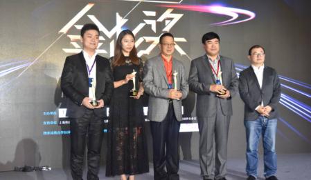 武汉阿里汽车服务有限公司荣获汽车流通协会2019年最佳延保公司奖