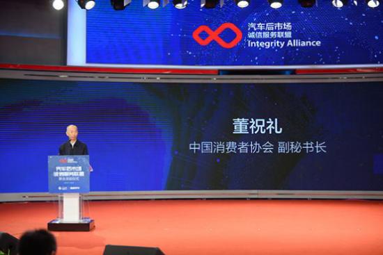 武汉阿里汽车延保服务连续四年获得消费者协会奖项