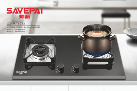 帅派高配厨电,为高品质生活提供高品质产品!