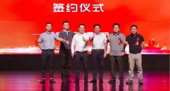 财悠悠强发声:印章CA证书王者归来,与广东CA五省机构达成战略合作