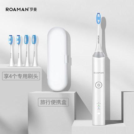 罗曼声波震动牙刷,竟能如此强力的清洁牙齿?