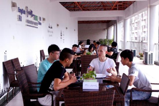 珠海iBS学院:英语听说读写的学习攻略