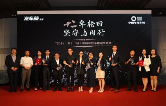 """权威认证!朝阳RP76荣获""""2019中国年度均衡轮胎"""""""
