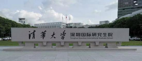 孙赫廷受邀在清华大学深圳国际研究生院分享易经智慧国学大讲堂